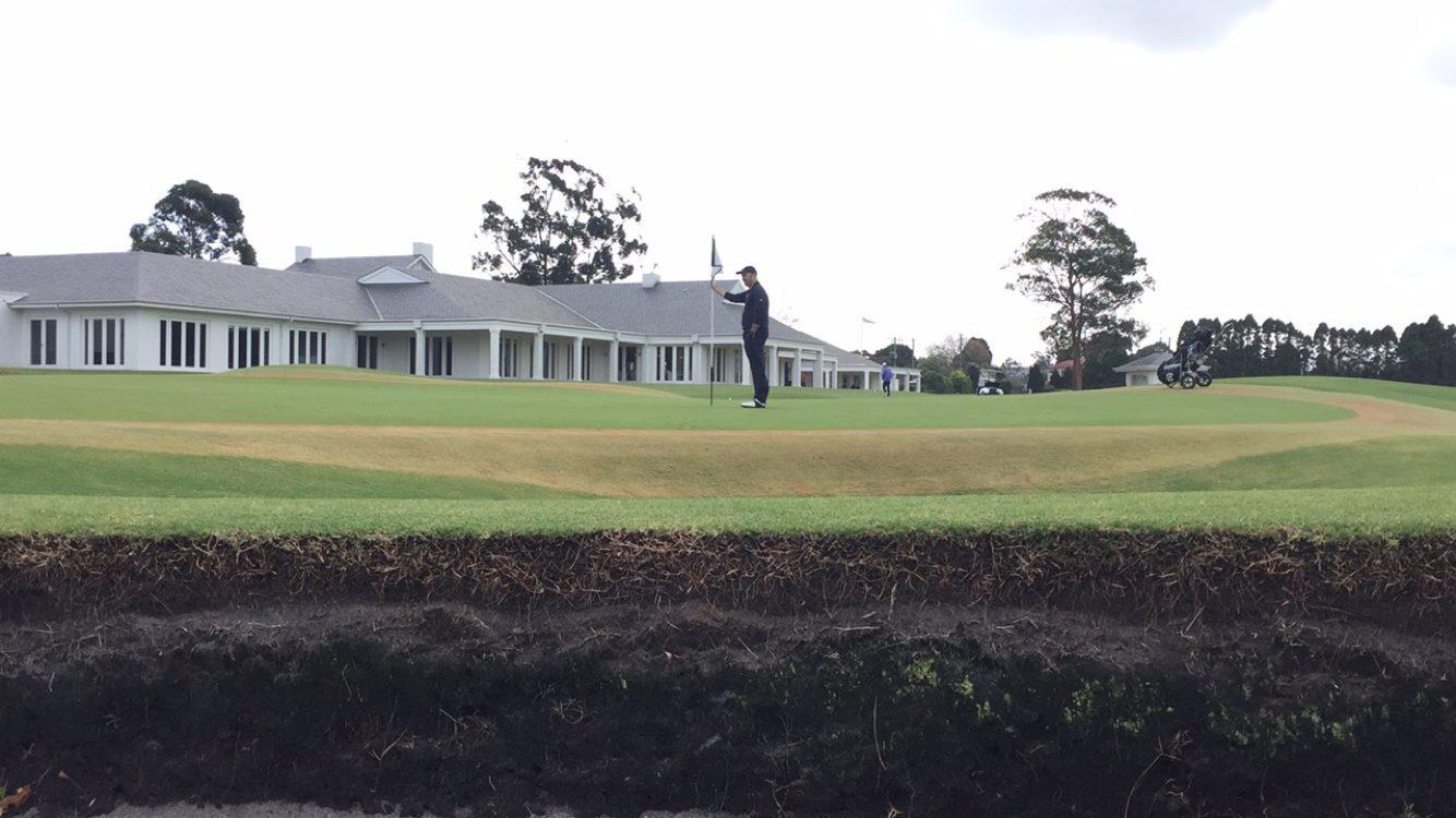 Kingston Heath Golf Club - Par 4, Hole 18 - Melbourne, Australia - PerryGolf.com